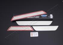 Защитные накладки порогов Hyundai i40