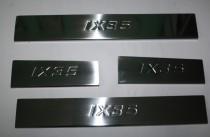 Защитные накладки порогов Hyundai ix35