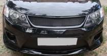 Решетка радиатора Митсубиси Аутлендер XL (решетка Outlander XL)