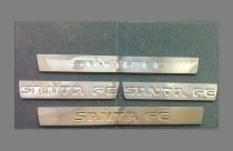 Omsa Line Накладки на порги Хендай Санта Фе 2 СМ