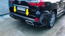 Накладка заднего бампера Lexus LX570 с 2016 года