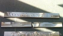Защитные накладки порогов Mitsubishi Outlander XL