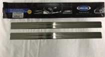Omsa Line Защитные накладки порогов Nissan Juke 2шт