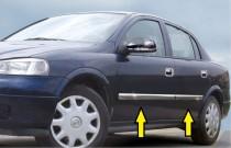 Хромированные молдинги дверей Opel Astra G Classic