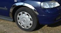 Хром накладки на арки Opel Astra G Classic