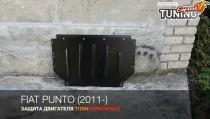 Защита двигателя Фиат Пунто Эво (защита картера Fiat Punto Evo)
