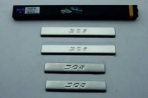 Защитные накладки порогов Peugeot 308 1