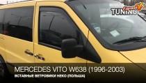 Купить вставные дефлекторы для Вито 638