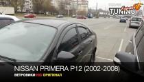 Модельные ветровики для Nissan Primera P12 комплект 4шт