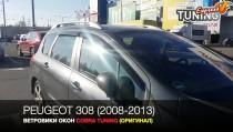 Ветровики на двери Peugeot 308 SW комплект 4шт