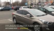 Ветровики окон Hyundai Elantra MD комплект 4шт