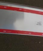 защитная накладка бампера BMW X5 E70)