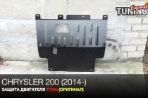 Защита двигателя Крайслер 200 2 поколение