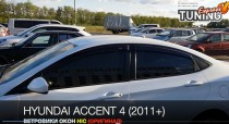 Ветровики на окна Hyundai Accent 4 полный комплект