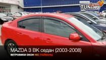 HIC Ветровики на Мазда 3 ВК седан полный комплект