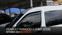 HIC Ветровики на Renault Kangoo 1 полный комплект