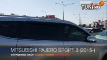 Ветровики на Митсубиси Паджеро Спорт 3 полный комплект