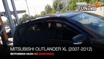 Ветровики на Mitsubishi Outlander XL полный комплект