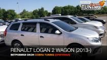 Ветровики на Renault Logan 2 универсал