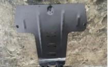 Защита коробки передач infiniti Ex25 сталь 2мм