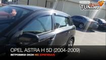 HIC Ветровики на Opel Astra H 5D полный комплект 4шт