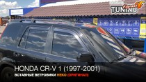 Вставные ветровики Honda CR-V 1 полный комплект 4шт