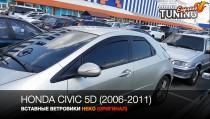 Heko Вставные ветровики Хонда Цивик 8 5D полный комплект 4 шт