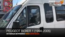Вставные ветровики Peugeot Boxer 1 оригинал