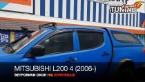 HIC Ветровики Mitsubishi L200 4 полный комплект