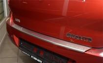 Накладка на задний бампер Лада Гранта (защитная накладка бампера Lada Granta)