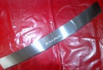Nataniko Накладка на задний бампер Лада Калина хэтчбек (защитная накладка бампера Lada Kalina 1117)