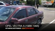 Вставные ветровики на Opel Vectra A полный комплект