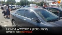 Ветровики на окна Honda Accord 7 полный комплект