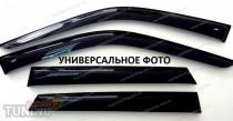 Ветровики для Hyundai Genesis 1 седан комплект на скотче