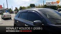 Ветровики на окна Renault Koleos полный комплект 4шт