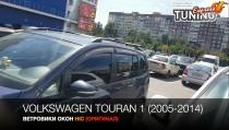Ветровики на окна Volkswagen Touran 1 оригинал