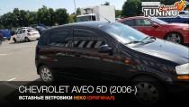 Вставные ветровики Chevrolet Aveo 5D полный комплект 4шт