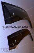 Дверные ветровики для Opel Corsa B 3D оригинал CT