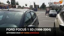 Ветровики Ford Focus хэтчбек полный комплект 4шт