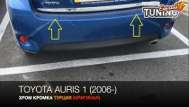 Хромированная кромка багажника Тойота Аурис