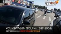 Дверные ветровики на Volkswagen Golf 4 хэтчбек 5d