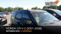 Ветровики Honda CR-V 2 полный комплект 4шт