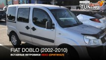 Вставные ветровики на Fiat Doblo 1 комплект 2шт