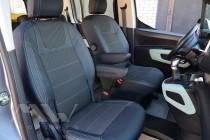 Чехлы на Citroen Berlingo 3 Van оригинальный комплект серии Dynamic