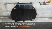 Защита двигателя Toyota ProAce 2 толщина 2мм