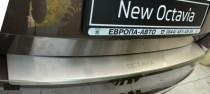 Накладка на задний бампер Шкода Октавия А7 (защитная накладка бампера Skoda Octavia A7)