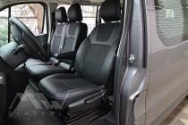 Чехлы Opel Vivaro 2 оригинальный комплект серии Dynamic