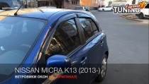 Дефлекторы окон Nissan Micra K13 комплект 4шт