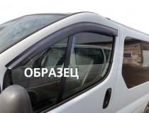 Дефлекторы на окна Opel Vivaro 2 поколения