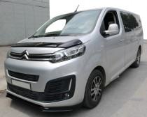 Дефлектор капота для Opel Vivaro 3 после 2019 года